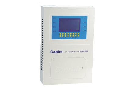 ca2100e可燃气体报警器  可燃气体报警控制器是一台总线制可燃气体
