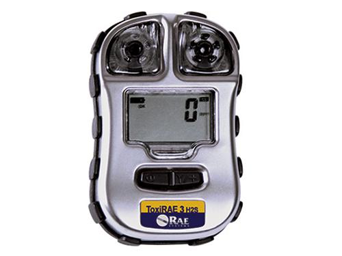 PGM-1700硫化氢检测仪