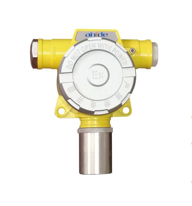 ARD300煤气探测器(三线制探头,可配数显+声光报警灯)