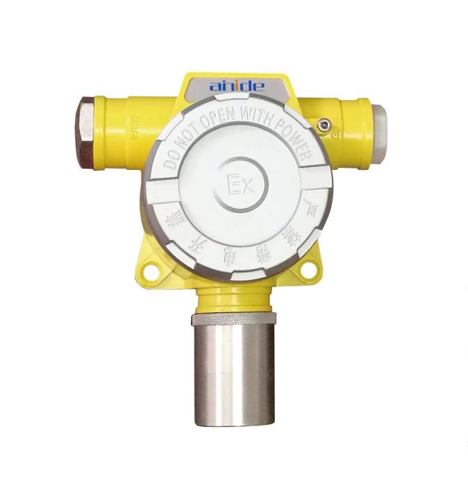 ARD320煤气探测器(两总线探头,可配数显+声光报警灯)