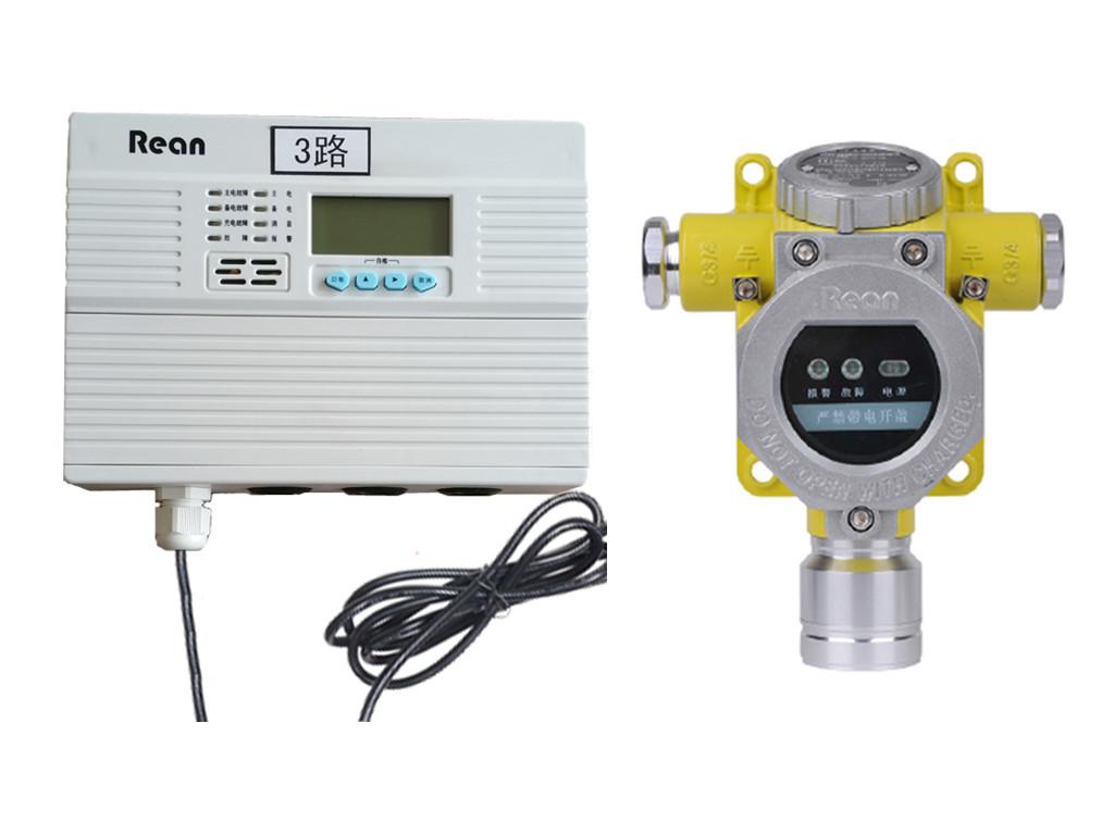 RBK-6000-ZL1N煤气报警器(1-3路,两总线)